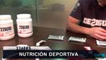 Nutrición deportiva 226ERS