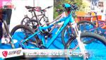 Unibike - Novedades Berg gama 2015