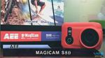 Análisis de cámara de acción AEE MagiCam S80