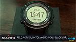 Reloj Suunto GPS Ambit3 Peak Black (HR)
