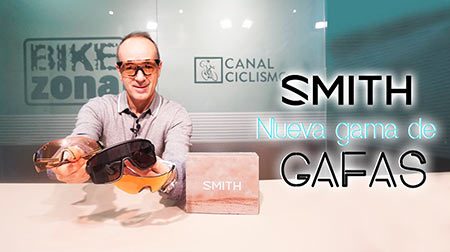 Nueva gama de gafas Smith