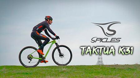 Cómoda en todos los terrenos: Spicles Taktua K31